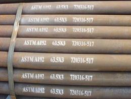 ASTM A192 Boiler Steel Pipe Knowledge