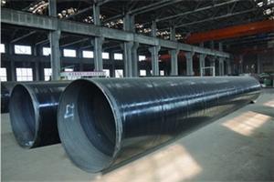Coated Steel Pipe-02