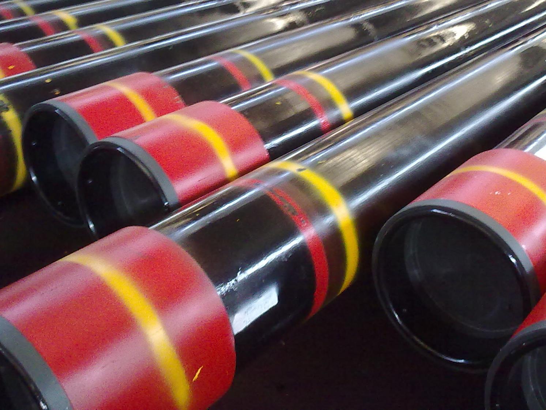 Casing tube